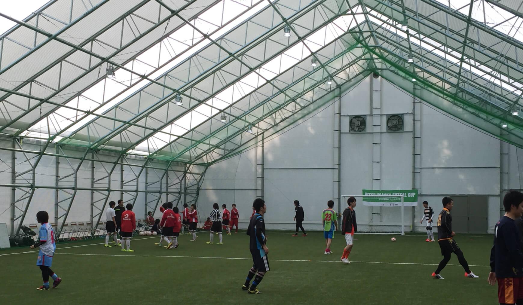 室内運動施設用ドームの特徴 イメージ 04