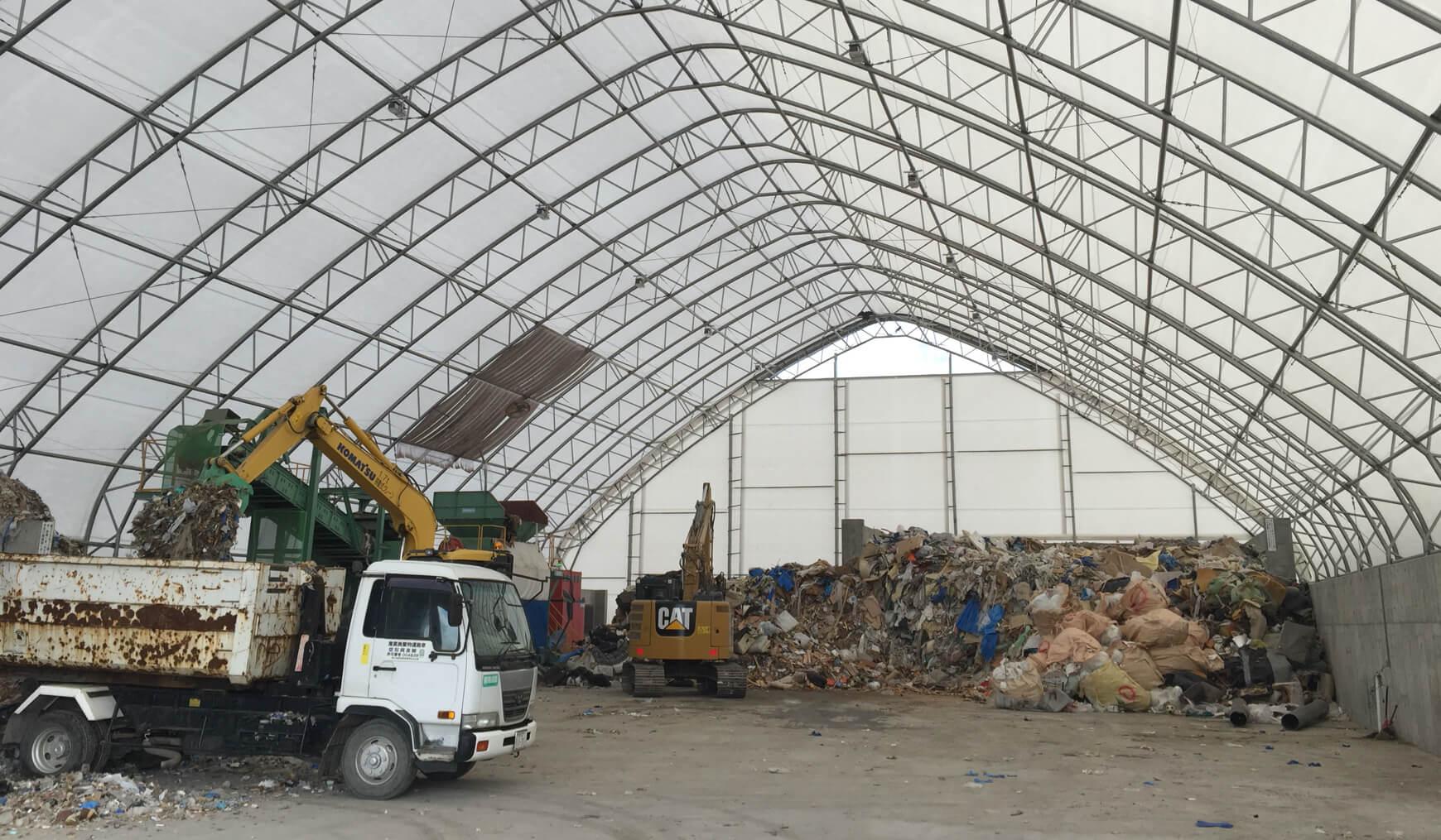 産業廃棄物処理場用ドームの特徴 イメージ 02
